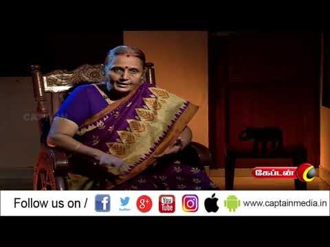 வாயு தொல்லை வயிற்றுப் பிரச்சனை நீங்க பாட்டி வைத்தியம் || #வாயுதொல்லை #வயிற்றுப்பிரச்சனை  #pattivaithiyam #வயிற்றுப்பிரச்சனை  Like: https://www.facebook.com/CaptainTelevision/ Follow: https://twitter.com/captainnewstv Web:  http://www.captainmedia.in