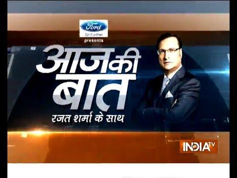 Aaj Ki Aurat Man 3 Full Movie In Hindi Download 3gp