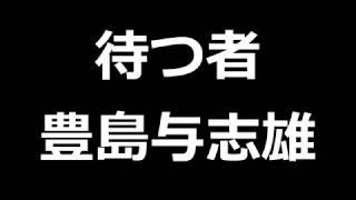 青空文庫朗読