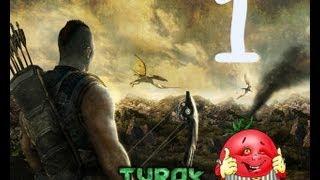 Прохождение Turok: 1я часть [БааааАААааАг!](, 2012-03-30T06:15:30.000Z)