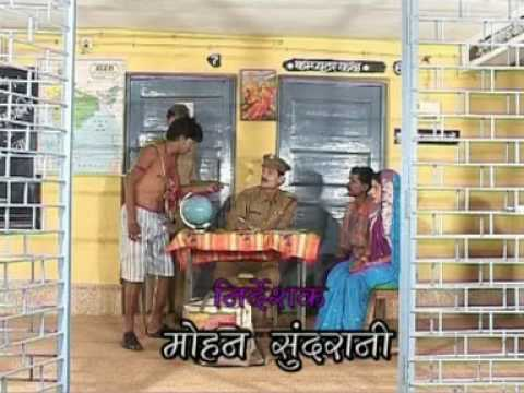 chhattisgarhi EK BETI 2 DAMAND Rohit Chandel : vid...