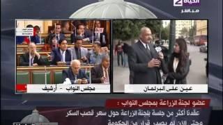 بالفيديو.. برلماني يطالب برفع سعر توريد طن قصب السكر