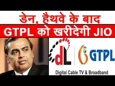 Jio To Buy GTPL Broadband Cable TV After DEN & Hathway
