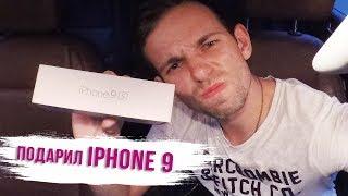НА ЧТО ГОТОВА ДЕВУШКА ЗА IPHONE 9