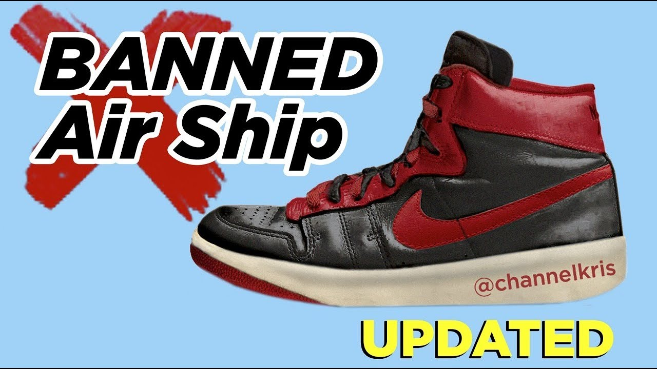 440acdb171b8 The TRUTH about the BANNED Shoes - UPDATED !!! - YouTube