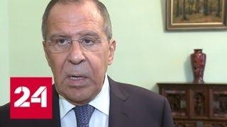 Лавров: в России обеспокоены происходящими в Армении арестами политиков - Россия 24
