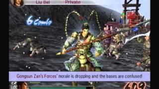 Dynasty Warriors 5 Lu Bu 4th Weapon