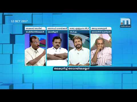 Solar Case Back To Haunt Congress | Super Prime Time Part 7 | Mathrubhumi News