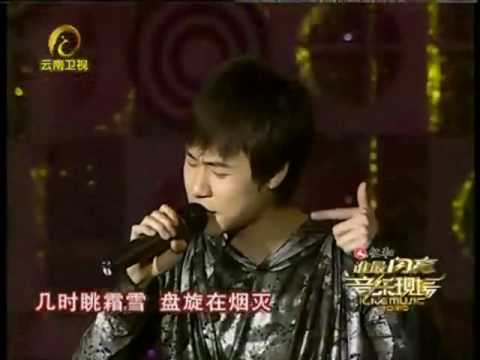 青鳥飛魚-此生不換_in音樂現場 - YouTube