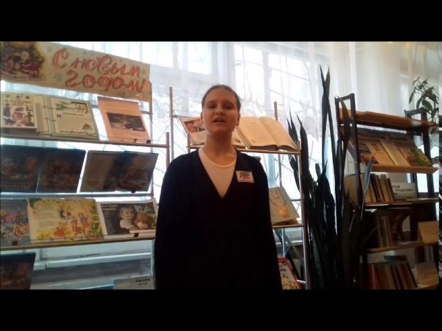 Изображение предпросмотра прочтения – НатальяЩеглова читает произведение «Слон и Моська» И.А.Крылова