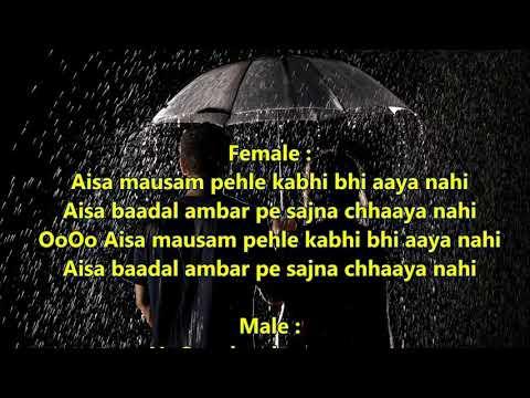Ab Ke Sawan Mein Ji Dare - Dil Vil Pyar Vyar - With female voice Full Karaoke with scrolling lyrics