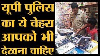 Hapur में UP Police के Sibhawali Thana SO Neeraj Kumar का वो काम जो खुश करने वाला है
