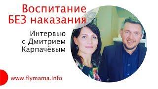 видео Мама в сети: сайт для мам и родителей о воспитании и развитии детей