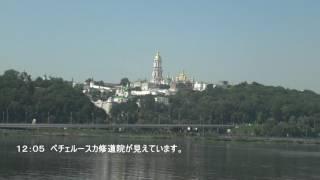 ウクライナ ドニエプル川クルーズ   5