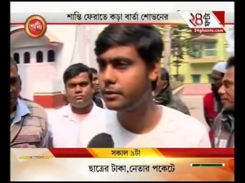 Arabul Islam's son and his supporters meet Minister Sovan Chatterjee over Bhangar violence
