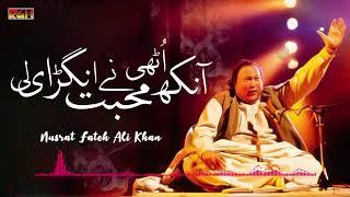 Ankh Uthi Mohabbat Ne Angrai Li   Nusrat Fateh Ali Khan   M M Ali Khan   RGH   HD Video