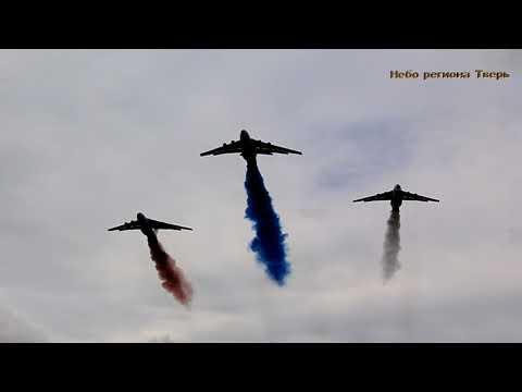 видео: ПАРАД ВТА Ан-124,Ан-22, Ил-76,Ан-12  Посмотрели заодно и умылись.