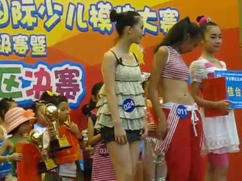 Winner of 2012 kids model competition  in China Nanning