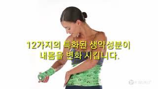 뱃살빼기 가장빠른 방법 It Works 이지원  010…