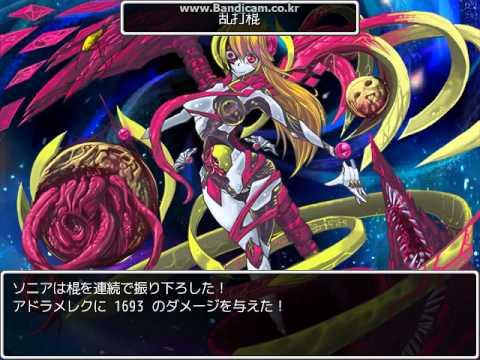 скачать игру Monster Girl Quest Paradox - фото 4