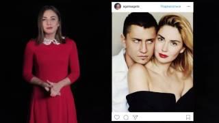 Топ-Instagram: обзор аккаунтов звездных пар