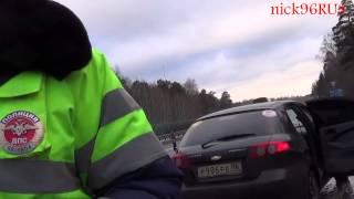 Юрист гаишник 3 роты Екб и просто водитель.(Действия, влекущие ограничение видимости участниками дорожного движения специальной цветографической..., 2013-10-27T10:50:58.000Z)
