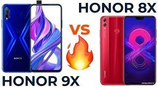 Honor 9X vs Honor 8X. Огонь! Сравнение!⚡️⚡️⚡️ cмотреть видео онлайн бесплатно в высоком качестве - HDVIDEO