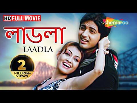 Ladla {HD} - Superhit Bengali Movie -...