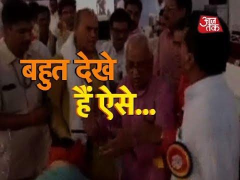 Fight Between Agricultural Minister Gauri Shankar Bisen And BJP MP Bodh Singh Bhagat