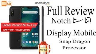Xiaomi MI A2 Lite Full Review | Best Value Phone | Usman Farooq