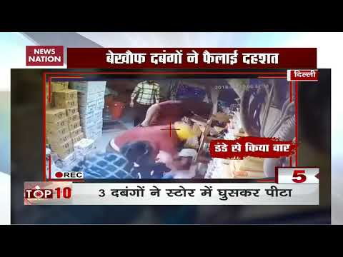 Watch: Goons Thrash Businessman In His Own Store In Delhi