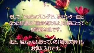 NMB48城恵理子さんへのファンレター http://akb48fanletter.com/jo_erik...