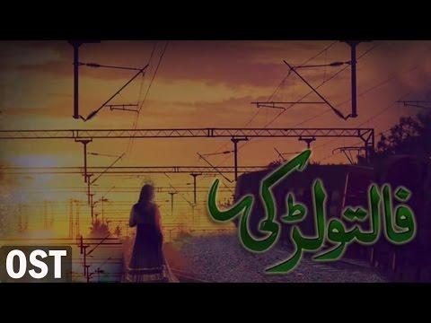 Faltu Larki OST - APlus Entertainment