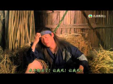 【中国电影】【东成西就 (1993)】【梁朝伟/张国荣】【国语中字】HD720P