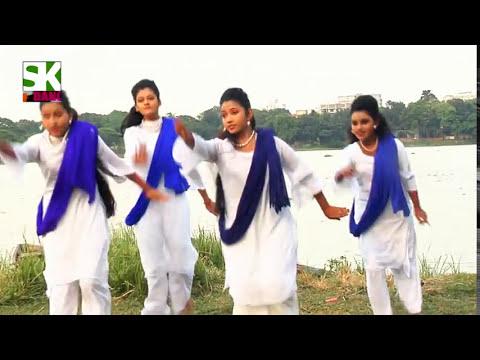Dekhecho Ki Take oi nil nodir dhare__Beautiful Bangla dance.