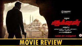 Action Tamil Movie review   Vishal   Tammana   Hiphop aadhi   TalksOfCinema