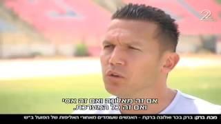 כתבה על ברק בכר , מאמן הפועל באר שבע בחדשות ערוץ 2 5.5.2017