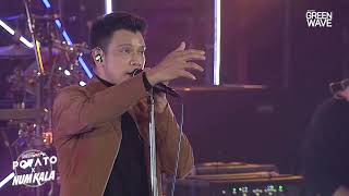 อยากให้รู้ว่าเหงา - Cover Night Live : POTATO X NUM KALA