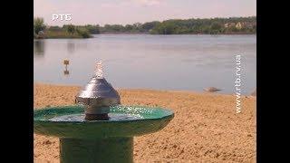 До порятунку озера Басів Кут зроблено перший крок