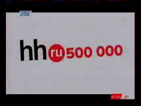 HH RU WEB SITE 110316 15s