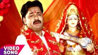 BHOJPURI BHAJAN 2017 - हंसवा पे होइ के सवार - Bhajlo Subah Shaam - Rinku Ojha - Sarswati Mata Bhajan