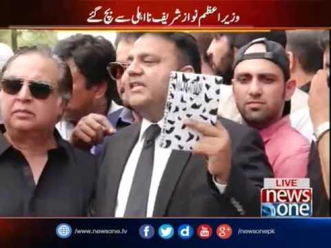 PTI  leaders media talk after Panama Verdict