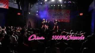 大分で活動中のアイドルグループ chimoさんのライブ映像です。 流星群少...