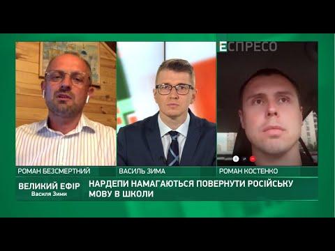 Протести в Росії,