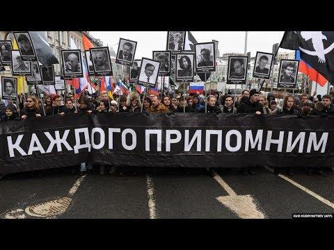Об идеологии марша
