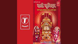 Mujhe Darshan De Gayee Maa