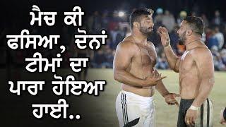 #439Best Final Match | Shahkot VS Sarhala Ranuan | Dansiwal | Hoshiarpur | Kabaddi Cup 28 Feb 2019