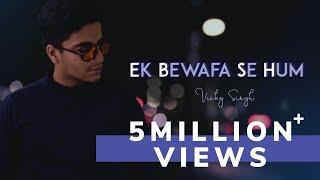 Woh Kisi Aur  - Vicky Singh | Phir Bewafai | Cover | Ek Bewafa Se Hum Kitna Pyaar Kar Rahe Hain