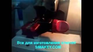 www.simakey.com  Все для изготовления ключей