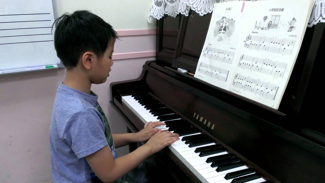 20150829 小小音樂家的線上音樂廳 - YouTube
